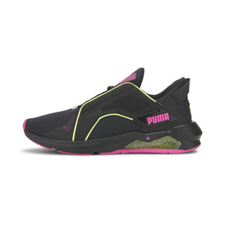 Image PUMA PUMA x FIRST MILE LQDCELL Method Xtreme Women's Training Shoes