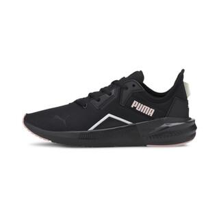 Зображення Puma Кросівки Platinum Shimmer Wn's