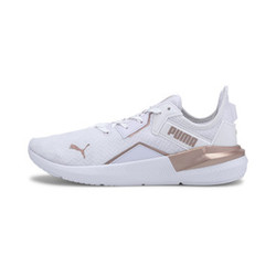 Platinum Metallic Women's Training Shoes
