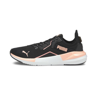 Image PUMA Platinum Metallic Women's Training Shoes