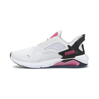 Image Puma LQDCELL Method Women's Training Shoes