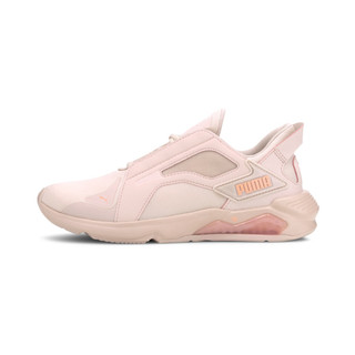 Image Puma LQDCELL Method Pearl Women's Training Shoes