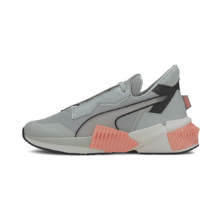 Image PUMA Provoke XT Pearl Women's Training Shoes