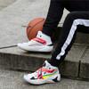 Image PUMA Disc Rebirth Basketball Shoes #7