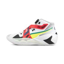 Disc Rebirth Basketball Shoes