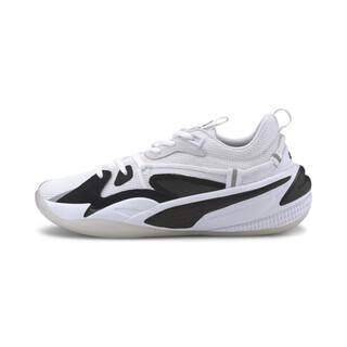 Image PUMA RS-Dreamer Ebony and Ivory Basketball Shoes