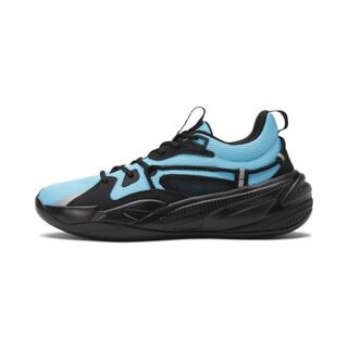 Image PUMA RS Dreamer Basketball Shoes