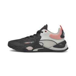 FUSE Men's Training Shoes
