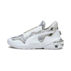 Provoke XT Untamed Women's Training Shoes