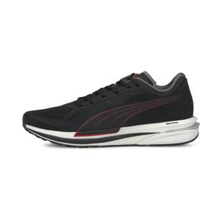 Image PUMA Velocity Nitro Men's Running Shoes