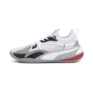 Image Puma RS-Dreamer Concrete Jungle Basketball Shoes