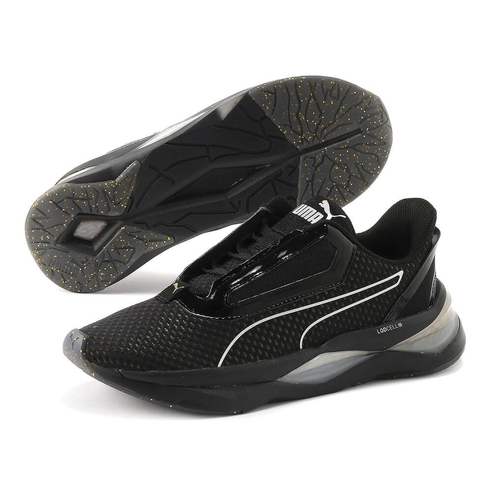 Image PUMA LQDCELL Shatter XT Metal Women's Training Shoes #2
