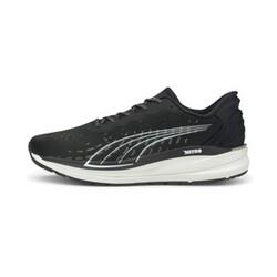 Magnify Nitro Men's Running Shoes