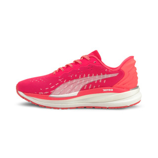 Image PUMA Magnify Nitro Women's Running Shoes