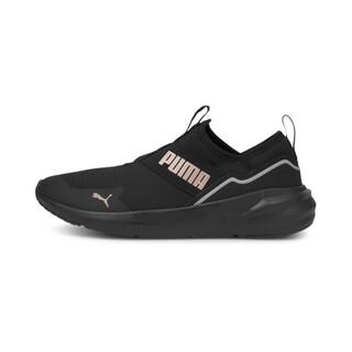 Image PUMA Platinum Alt Neutral Women's Training Shoes