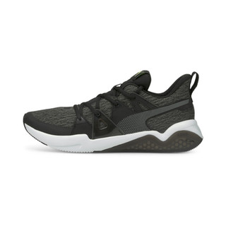 Image PUMA Cell Fraction Knit Men's Running Shoes