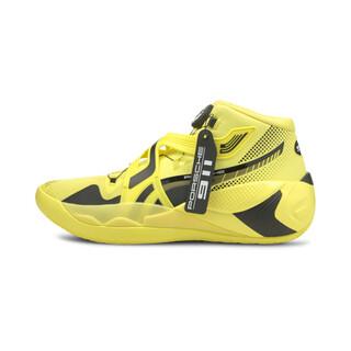 Image PUMA Porsche Design Disc Rebirth Basketball Shoes