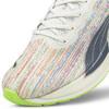 Image PUMA Magnify Nitro SP Women's Running Shoes #7