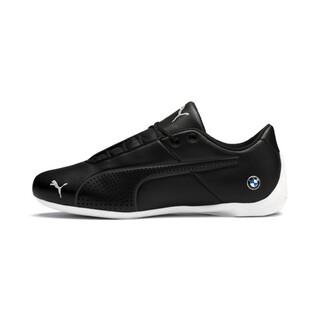 f6c23ea4b327 Мужская одежда BMW Motorsport - купить кроссовки и аксессуары BMW ...