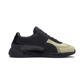 Thumbnail 6 of Ferrari Speed HYBRID LS Men's Trainers, Moonless Night-Elm, medium