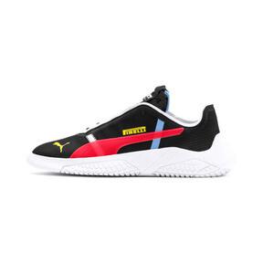 Replicat-X Pirelli v2 Motorsport Shoes