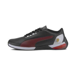 Image Puma Scuderia Ferrari Race Kart Cat-X Tech Motorsport Shoes