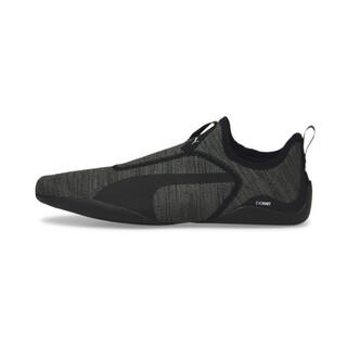 Image PUMA AGF EVOKNIT Esports Sneakers