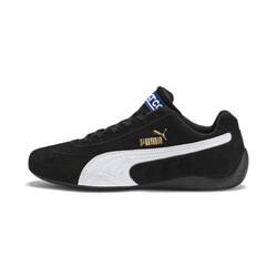 SpeedCat Sparco Ayakkabı