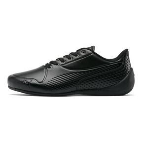 Drift Cat 7S Ultra Shoes JR