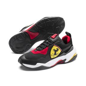 Scuderia Ferrari Thunder Sneakers