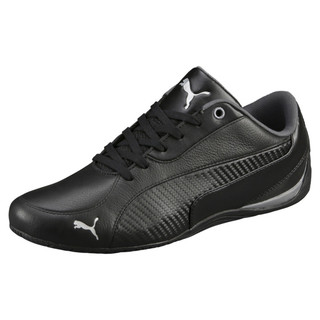 Image Puma Drift Cat 5 Carbon Men's Shoes