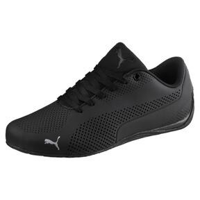 Drift Cat Ultra Reflective Men's Shoes