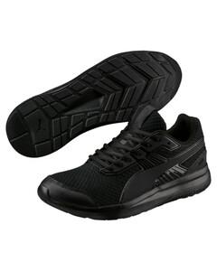 Image Puma Escaper Pro Men's Running Shoes