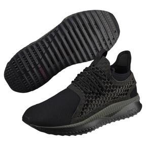 Thumbnail 2 of TSUGI NETFIT v2 Sneakers, Puma Black-Dark Shadow-Fig, medium