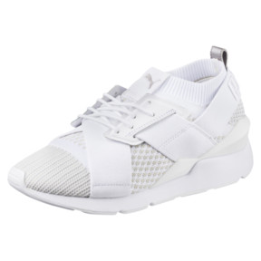 Thumbnail 1 of Muse evoKNIT Women's Trainers, White-Gray Violet- White, medium