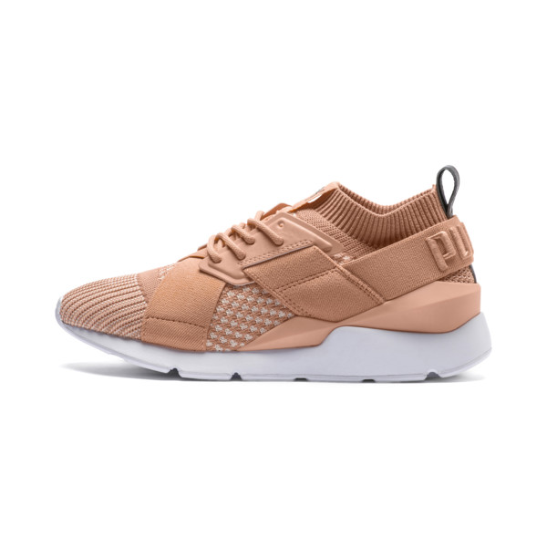 Muse evoKNIT Women's Trainers, Dusty Coral-Dusty Coral, large