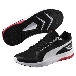 Image Puma Escaper Tech Men's Running Shoes