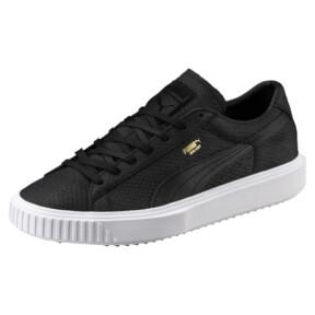 Thumbnail 1 of Suede Breaker Sneakers, 01, medium