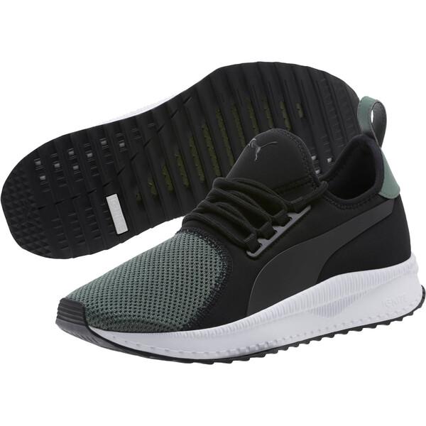 TSUGI Apex Blck Men's Sneakers, Laurel Wreath-Black-White, large