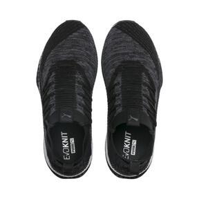 Thumbnail 6 of TSUGI JUN Escape Sneakers, 02, medium