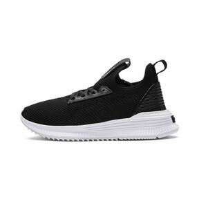 AVID FoF JR Sneakers