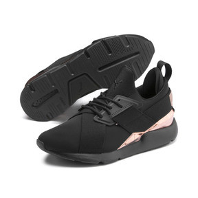 Thumbnail 2 of Muse Metal Women's Trainers, Puma Black-Rose Gold, medium