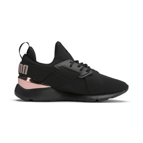 Thumbnail 5 of Basket Muse Metal pour femme, Puma Black-Rose Gold, medium