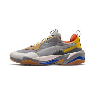 013e41e664efcf Распродажа спортивной одежды PUMA - скидки и акции на кроссовки в ...