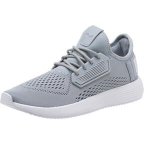 Thumbnail 1 of Uprise Mesh Men's Sneakers, Quarry-White-White, medium