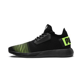 Thumbnail 1 of Uprise Color Shift Men's Sneakers, Black-Limepunch, medium