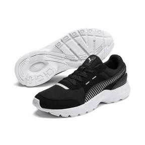 Zapatillas de running Future Runner