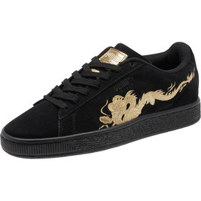 Thumbnail 1 of Suede Dragon JR Sneakers, Puma Black-Metallic Gold, medium
