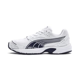 Görüntü Puma AXIS Ayakkabı