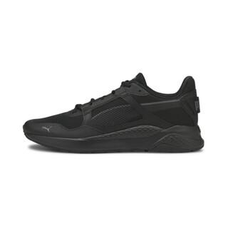 Image PUMA Anzarun Grid Sneakers